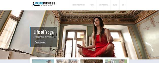 Κατασκευή Ιστοσελίδας Γυμναστηρίου KOYROS & Yoga Fitness