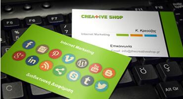 Επαγγελματική Διαφήμιση σε Social Media & Internet