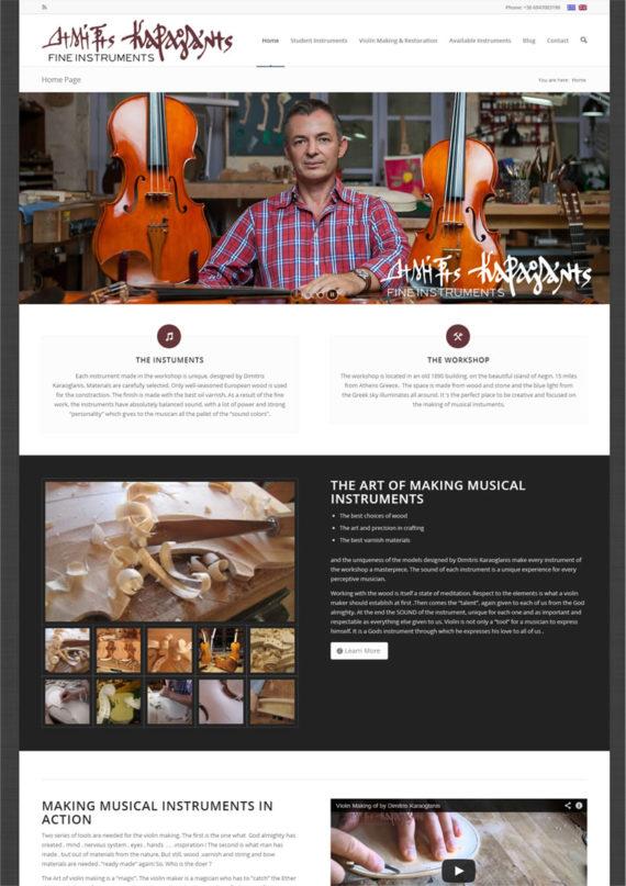 Κατασκευή Ιστοσελίδας Μουσικών Οργάνων Violino