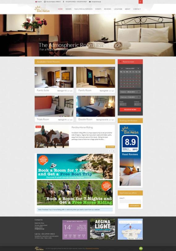 Κατασκευή Ιστοσελίδας Ξενοδοχείου Hotel Ela Mesa