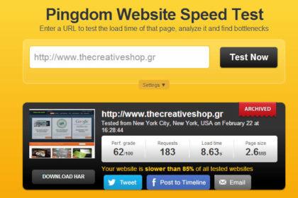 Το Pingdom Test Ελέγχει Παράγοντες Ταχύτητας Ιστοσελίδας