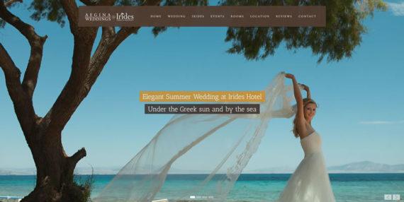 Κατασκευή Ιστοσελίδας Χώρου Δεξιώσεων Irides Weddings