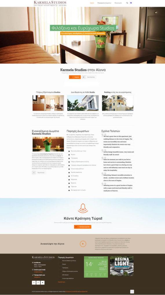 Κατασκευή Ιστοσελίδας Karmela Studios