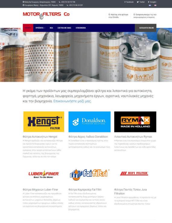 Προώθηση και Βελτίωση Ιστοσελίδας Motorfilters.gr