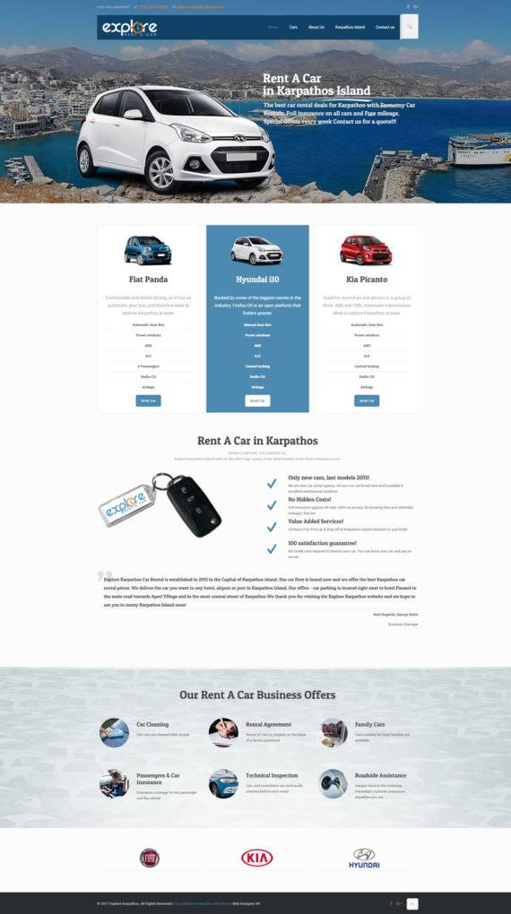 Κατασκευή Ιστοσελίδας Explore Karpathos